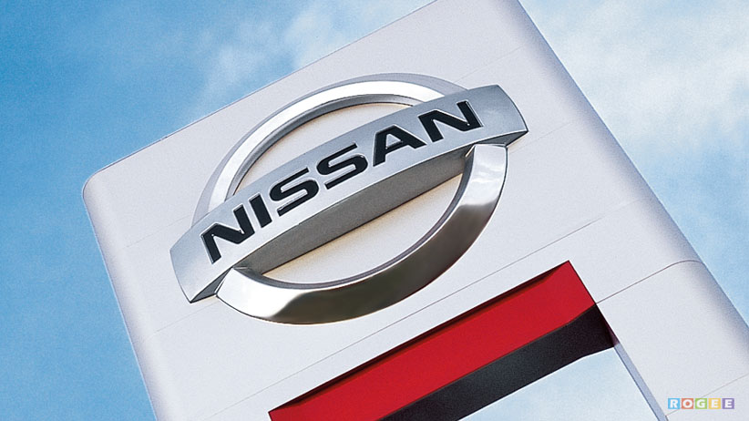 New City Nissan >> New City Nissan Commercial Vehicles Contact Us